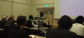 トライボロジー研究会第20回講演会