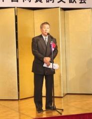 全国自動車用品工業会・日本オートケミカル工業会,2013年合同新年賀詞交歓会