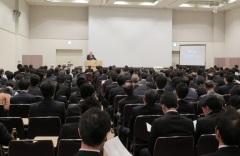 トライボロジー研究会 第27回講演会