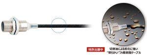 オムロン,「耐環境シリーズ耐油コンポーネント」200機種を発売