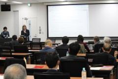 トライボコーティング技術研究会2016年度第4回研究会
