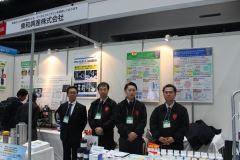東和興産,「彩の国ビジネスアリーナ2017」で環境に優しい水溶性切削油などを紹介