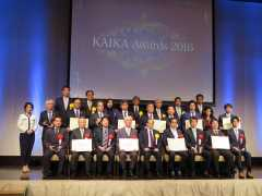 KAIKA Awards 2016