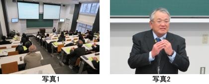 写真1 メンテナンス・トライボロジー研究会創立30周年記念シンポジウム/写真2 若林利明氏