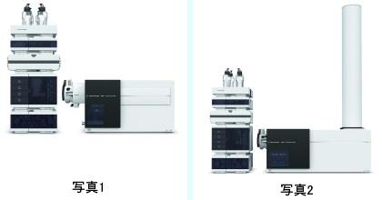 写真1 Agilent 6495B トリプル四重極LC/MSシステム/写真2 Agilent 6545XT AdvanceBio LC/Q-TOFシステム