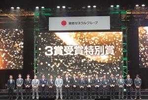 2017年EMG SSマスターズ全国大会-東燃ゼネラル石油