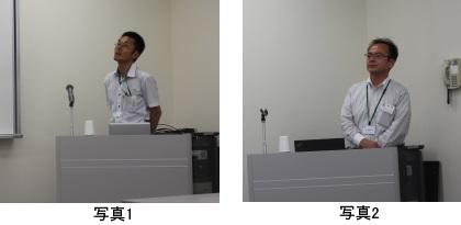 トライボコーティング技術研究会,2017年度第1回研究会および総会開催される