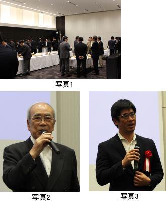 全国工作油剤工業組合,第44回通常総会,懇親会が開催される