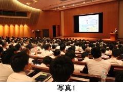 SIP「革新的燃焼技術」第3回公開シンポジウム1