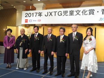 2017年JXTG児童文化賞・音楽賞贈賞式