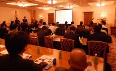第5回賛助会員・組合員技術交流会-全国工作油剤工業組合