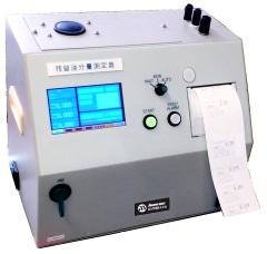 油分測定器「MAS-10U」-森合精機