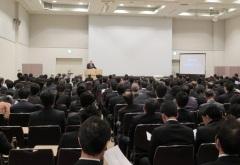 トライボロジー研究会 第29回講演会