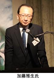 加藤雅生氏-ギアボックス テクニカルセミナー