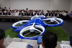 「空飛ぶクルマ」実現へ,官民協議会が初会合
