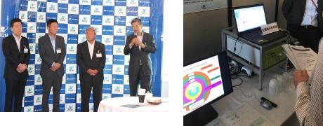 リオン,生物粒子計数機による新しい微生物管理を紹介