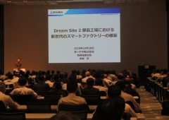 「2018 GOOD FACTORY賞」受賞企業講演会が開催される―日本能率協会