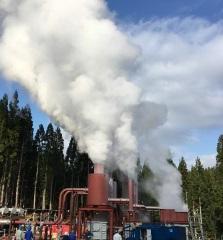 出光興産,秋田県湯沢市小安地域での地熱発電所建設へ向けた環境アセスメントに着手