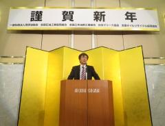 2019年潤滑剤関連5団体新年賀詞交歓会