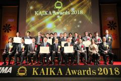 KAIKA Awards 2018