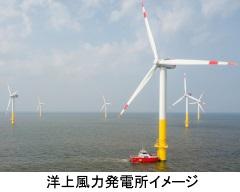 JXTGエネルギー,台湾最大の洋上風力発電事業へ参画