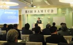 2019年SAMIC会-三和化成工業