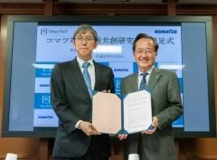 コマツと東京工業大学,「コマツ革新技術共創研究所」を設置