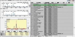 GC / MS法薬毒物データベースVer.2-島津製作所
