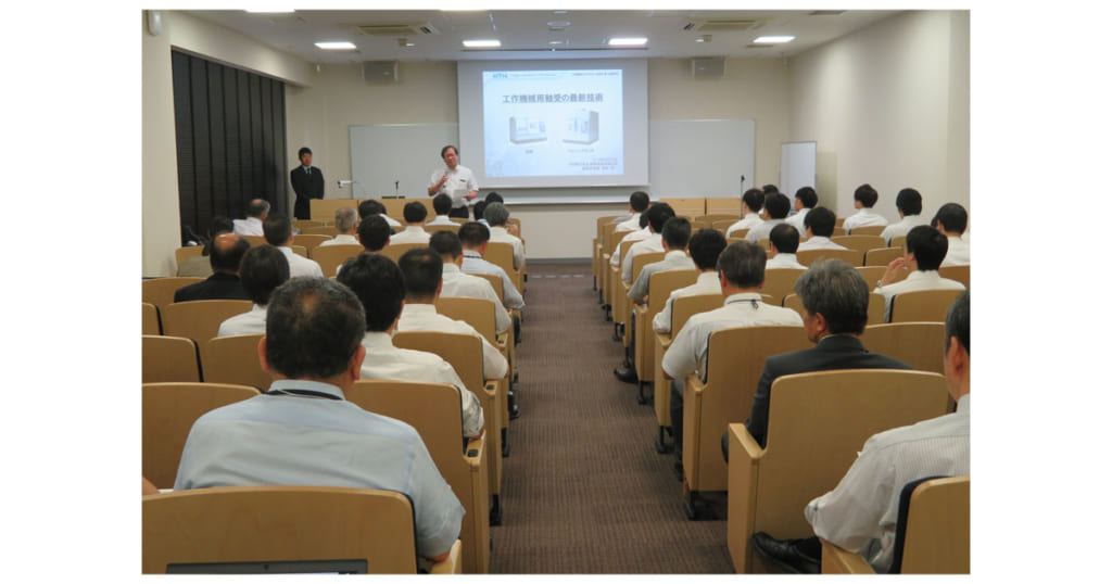 第13回工作機械のトライボロジー研究会