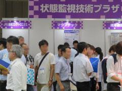 状態監視技術プラザ連動セッションの様子-メンテナンス・レジリエンス TOKYO 2019