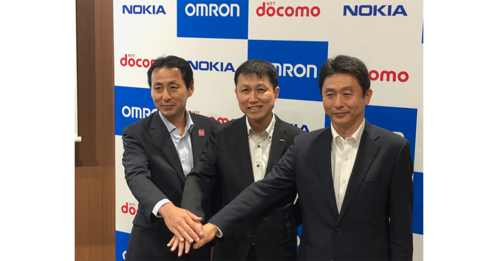 NTTドコモ,ノキア,オムロン,製造現場における5G活用実証実験に合意