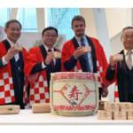 出光ペトロリアムノルゲ設立30周年記念式典