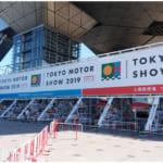 「東京モーターショー2019」,10/24から開催