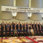 LNG産消会議2019