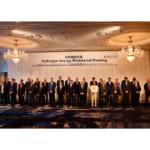 水素閣僚会議2019