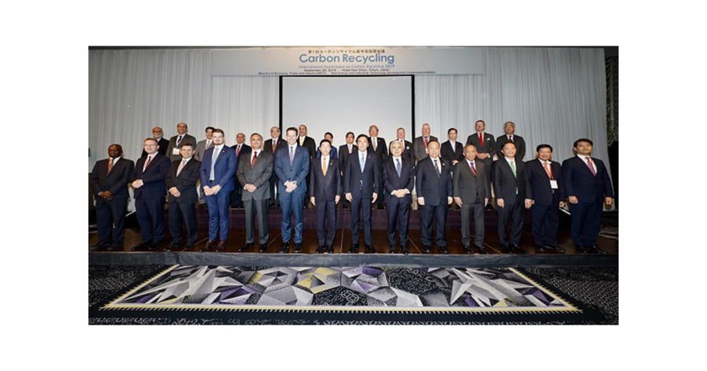 第1回カーボンリサイクル産学官国際会議