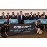 JXTGホールディングス,「JXTGグループアクセラレーター2019」で協働する6社を決定
