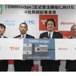 THK,ドコモ,シスコ,CTC,製造業におけるIoTサービス「OMNIedge」の正式受注を開始