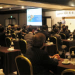 日本ルーブリゾール創立60周年記念式典