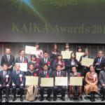 「KAIKA Awards 2019」表彰式-日本能率協会