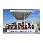 東京ガス豊洲水素ステーションを開所