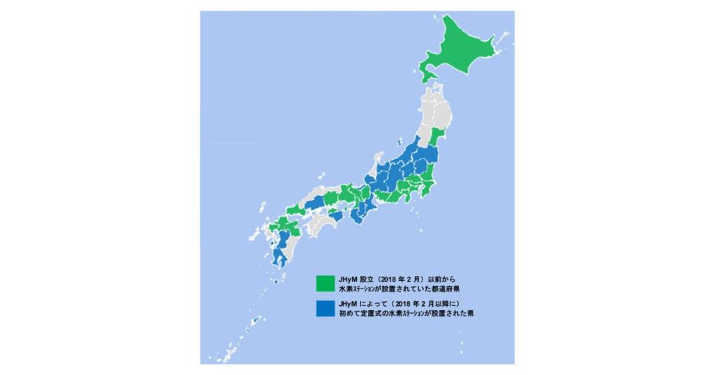 日本水素ステーションネットワーク,2020年度水素ステーション整備計画を策定