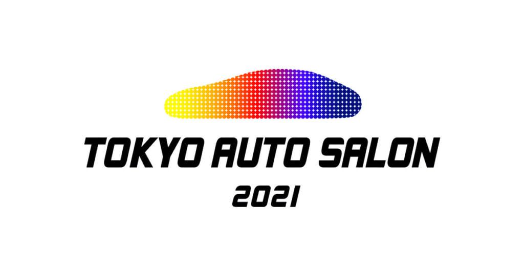 東京オートサロン2021ロゴ