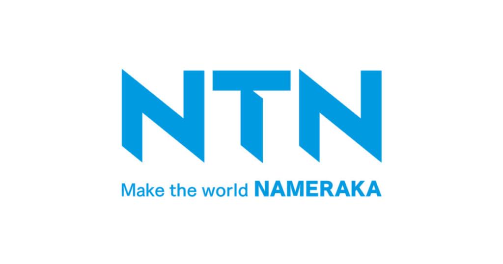 Make the world NAMERAKAロゴ-NTN