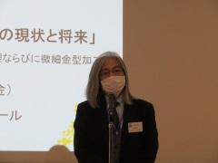 挨拶する大森会長-トライボコーティング技術研究会 第23回シンポジウム