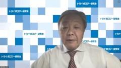 杉村運営委員長-トライボロジー研究会 第31回講演会