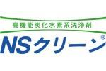 JXエネルギー機能化学品カンパニー