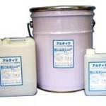 アルティマ | 純植物性ミストスプレー用潤滑液 | 田中インポートグループ