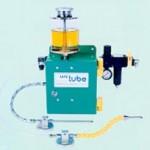 エコリューブ | 高性能ミストクーラントスプレー装置 | ダイナミックツール