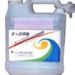 ファインクリーナー9000改良型  関西石油製品販売